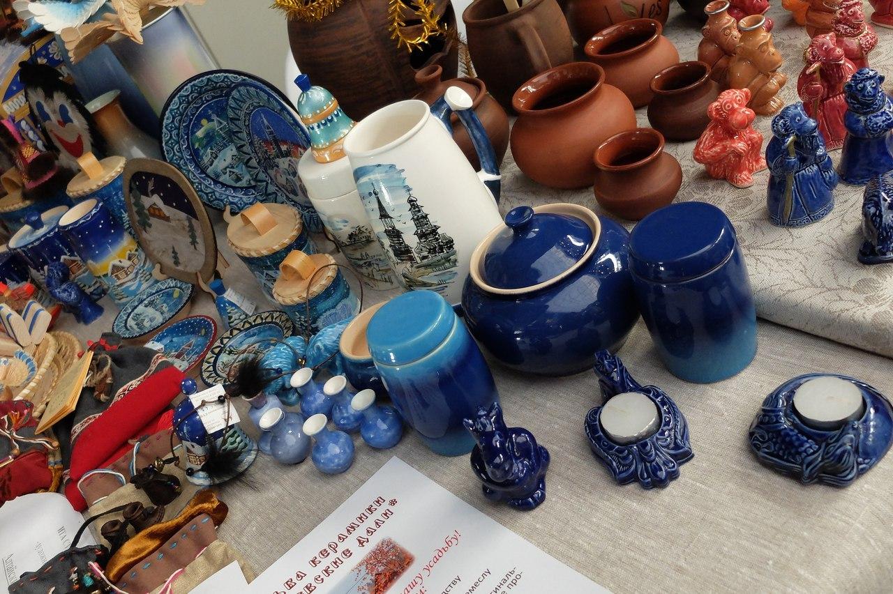 Усадьба керамики