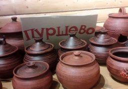 Экскурсии в усадьбу керамики